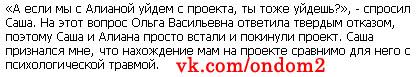 Блог Ольги Бузовой на официальном сайте дома 2
