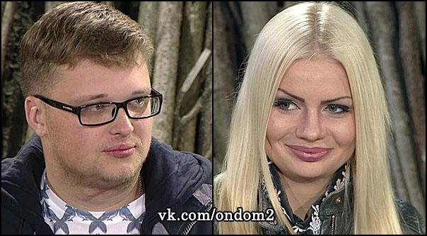 Егор Холявин, Алёна Вражевская