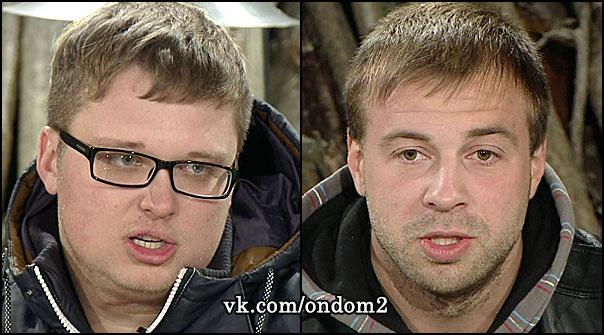 Егор Холявин, Богдан Ленчук