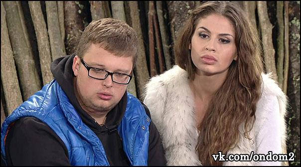 Елена Емельянова, Егор Холявин