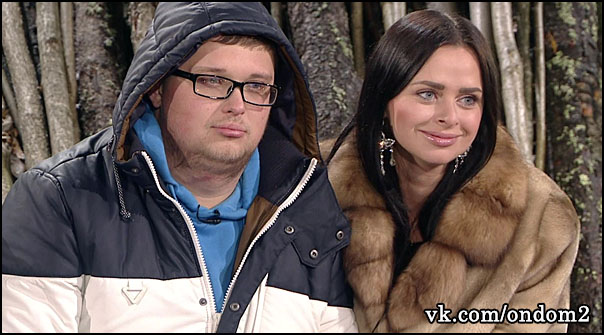 Виктория Романец, Егор Холявин