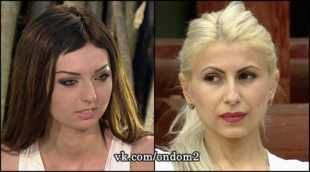 Диана Чипизубова, Анастасия Булавко