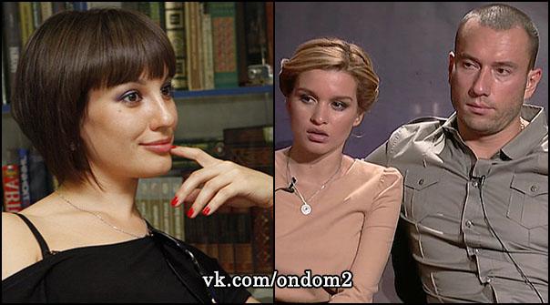 Елена Миро, Михаил Терёхин, Ксения Бородина
