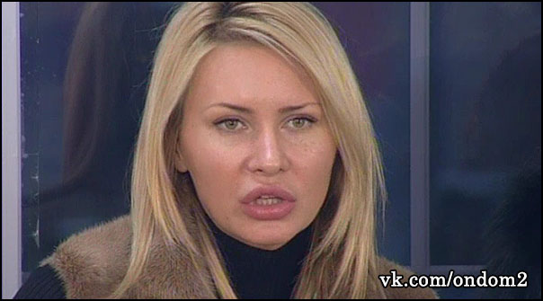 Элина Карякина