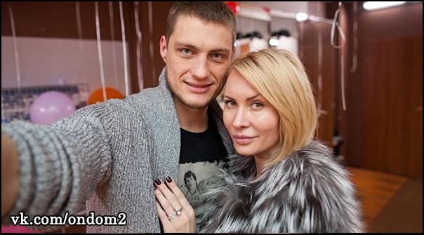 Элина Карякина (Камирен), Александр Задойнов