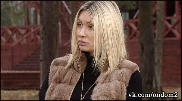 Элина Камирен (Карякина)
