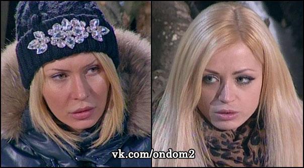 Элина Карякина (Камирен), Диана Игнатюк (Милонкова)