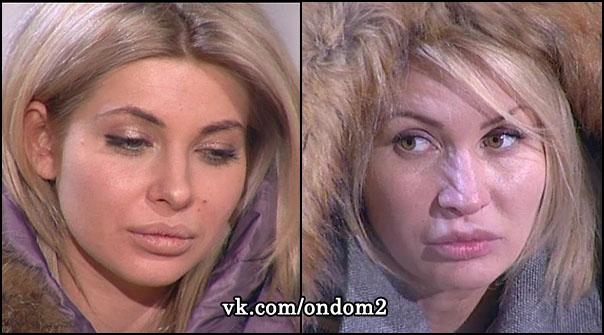 Елизавета Кутузова (Здобина), Элина Карякина (Камирен)