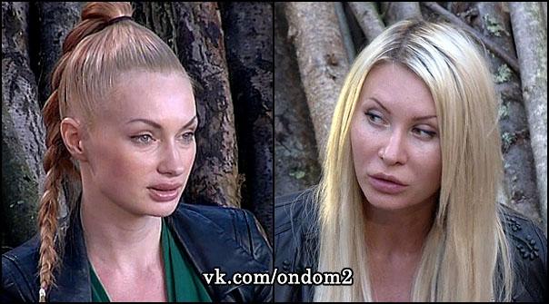 Евгения Гусева (Феофилактова), Элина Камирен (Карякина)