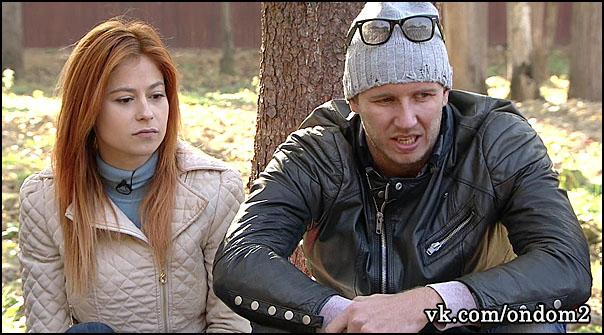 Татьяна Кирилюк, Евгений Иго