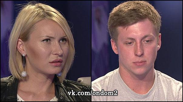 Элина Карякина (Камирен), Евгений Руднев
