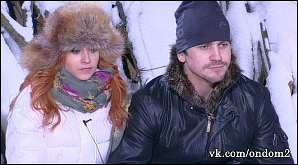 Игорь Берзой, Татьяна Кирилюк