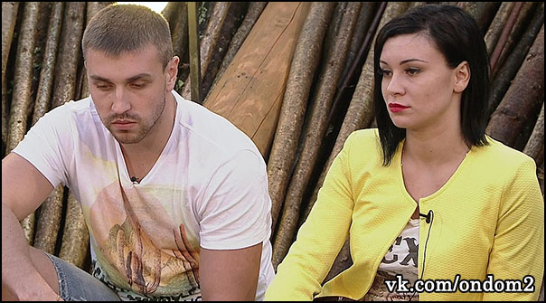Игорь Трегубенко, Анна Якунина