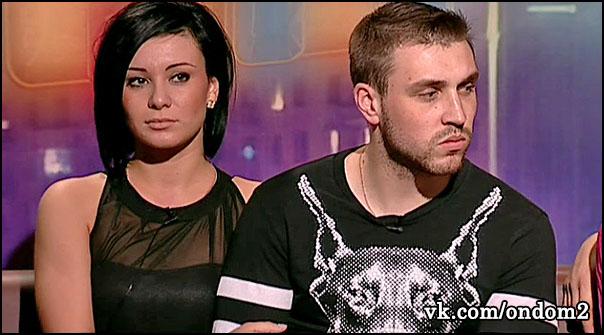 Анна Якунина, Игорь Трегубенко