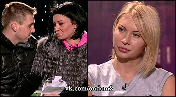 Элина Карякина (Камирен), Анна Якунина, Игорь Трегубенко