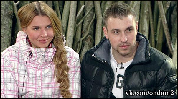 Игорь Трегубенко, Элла Суханова