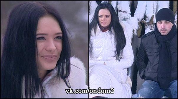 Инна Фомина