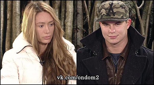 Алёна Ашамарина, Илья Григоренко