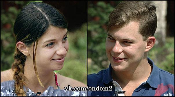 Алиана Устиненко (Гобозова, Асратян), Илья Григоренко