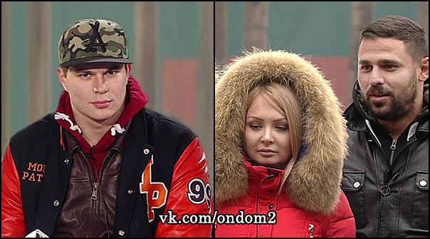 Илья Григоренко, Дарья Пынзарь, Сергей Пынзарь
