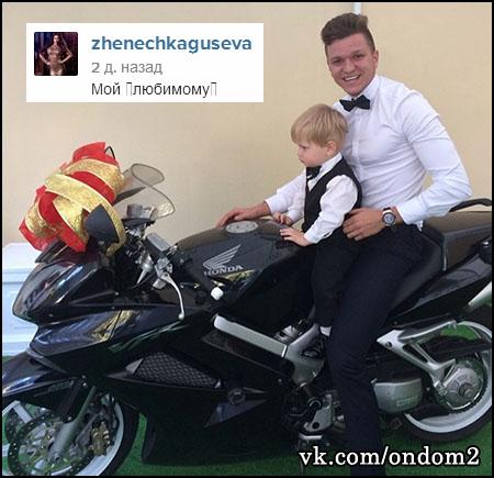 Евгения Гусева в инстаграм