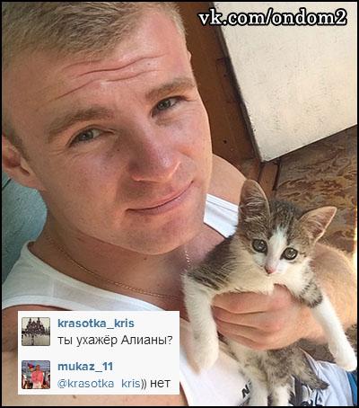 Инстаграм Дмитрия Мукозубова