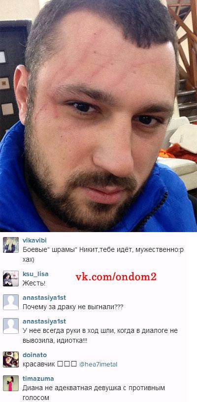 Никита Кузнецов в инстаграм