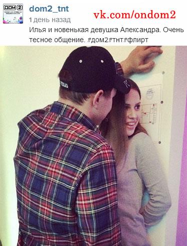 devku-zazhimayut-video-emi-adams-siski
