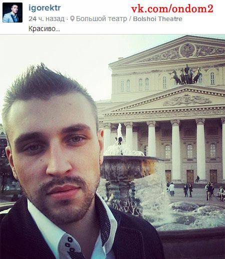 Игорь Трегубенко в инстаграм