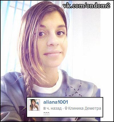 Алиана Гобозова (Устиненко) в инстаграм