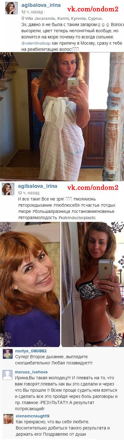eroticheskie-foto-irini-kupriyanovoy