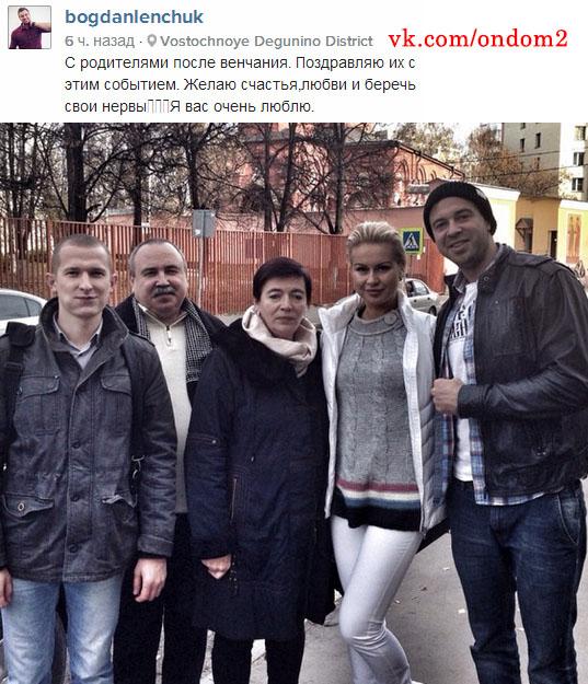 Богдан Ленчук в инстаграм