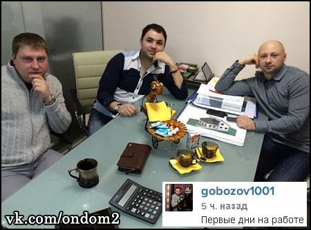 Александр Гобозов в инстаграм