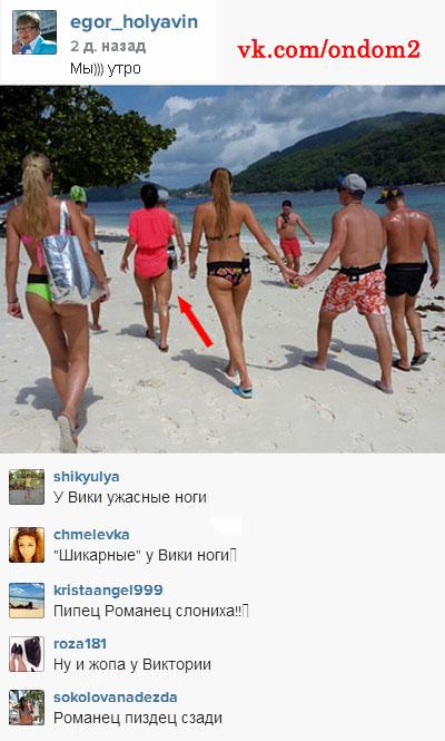 Виктория Романец в инстаграм