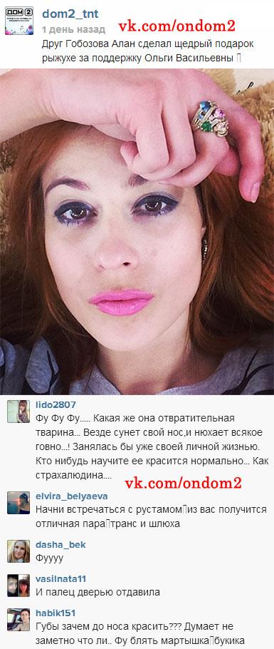 Про Татьяну Кирилюк в инстаграм
