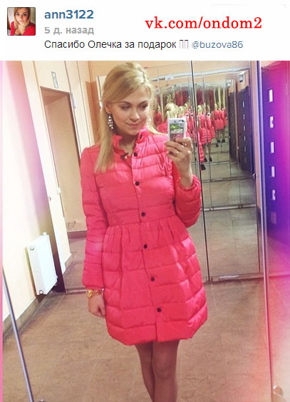 Анна Кручинина в инстаграм