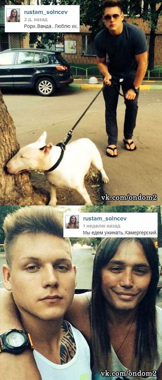 Рустам Калганов в инстаграм