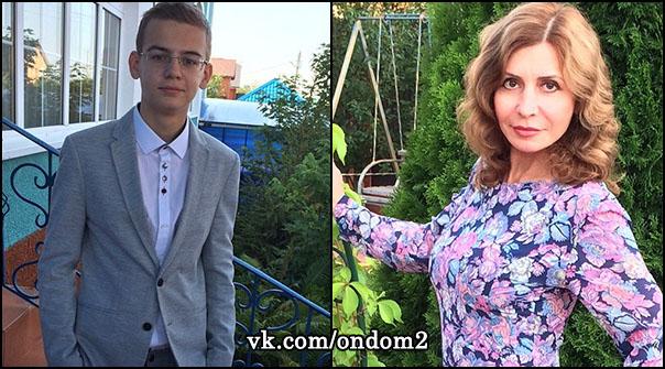 Ирина Александровна Агибалова, Олег Агибалов