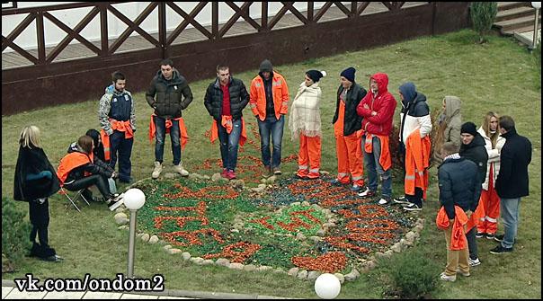 коллективное фото участников дома 2 со стройки