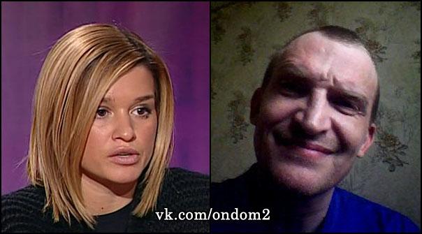 Ксения Бородина, Сергей Ляпин