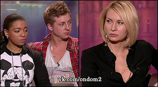 Либерж Кпадону, Элина Карякина (Камирен), Евгений Руднев