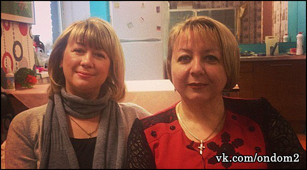 Людмила Валерьевна Руднева, Надежда Евгеньевна Кпадону