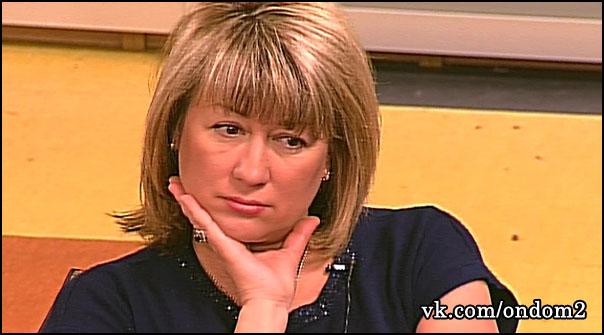 Людмила Валерьевна Руднева