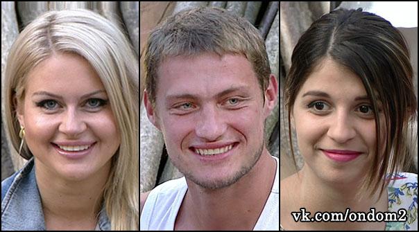 Марина Африкантова, Александр Задойнов, Алиана Гобозова (Устиненко)
