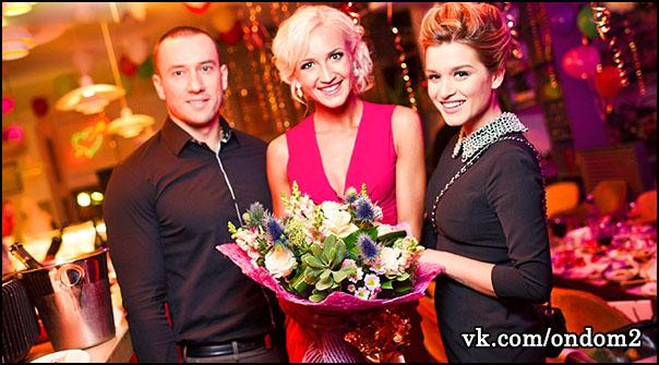 Ксения Бородина, Ольга Бузова