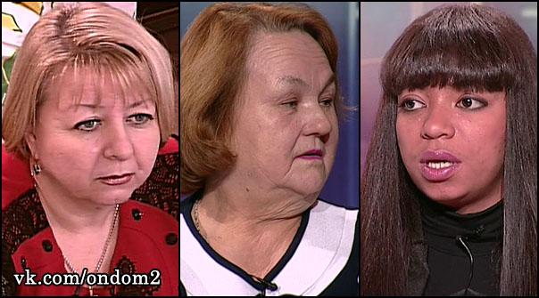 Либерж Кпадону, Надежда Евгеньевна Кпадону, Ольга Васильевна Гобозова (Михайлова)