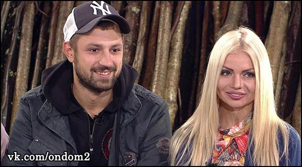 Никита Кузнецов, Алёна Вражевская