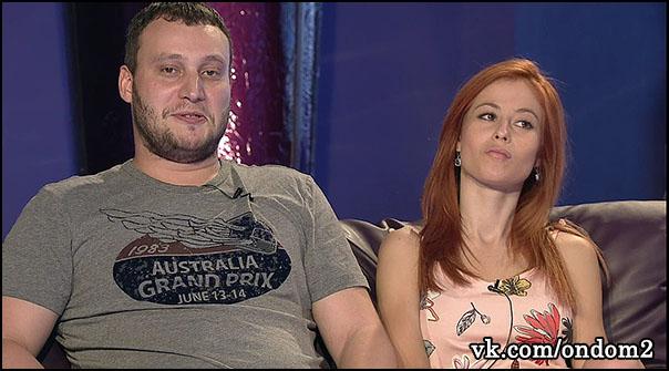Олег Моисеев, Татьяна Кирилюк