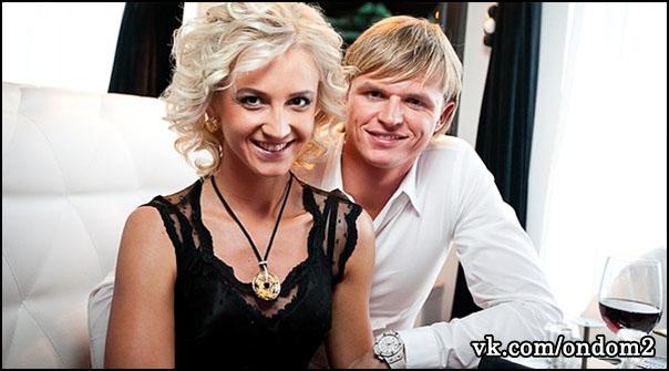 Ольга Бузова, Дмитрий Тарасов