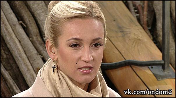 Ольга Бузова (Тарасова)
